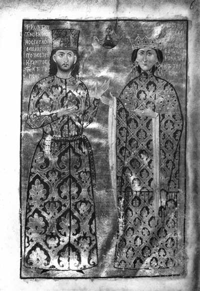 Константин Палеолог и его супруга Евфосиния Дукаина - Типикон [Lincoln Coll. gr. 35], л. 6