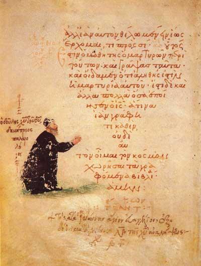 Димитрий Палеолог - Евангелие [греч.118], л. 385 об.