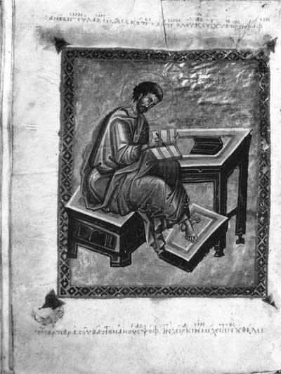 Евангелист Лука - Новый Завет с Псалтирью [Син.греч.407 (Влад.25)], л. 111 об.