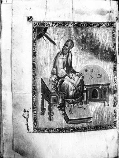 Евангелист Иоанн - Новый Завет с Псалтирью [Син.греч.407 (Влад.25)], л. 161 об.