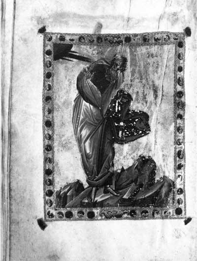 Иоанн Богослов - Новый Завет с Псалтирью [Син.греч.407 (Влад.25)], л. 388 об.