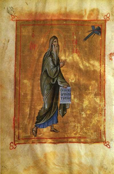 Пророк Исаия - Новый Завет с Псалтирью [Син.греч.407 (Влад.25)], л. 489 об.