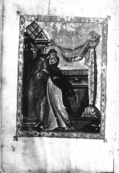 Встреча Марии с Елисаветой - Новый Завет с Псалтирью [Син.греч.407 (Влад.25)], л. 491 об.