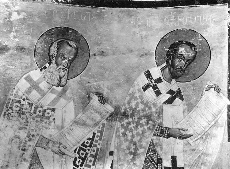 Григорий Богослов и Иоанн Златоуст
