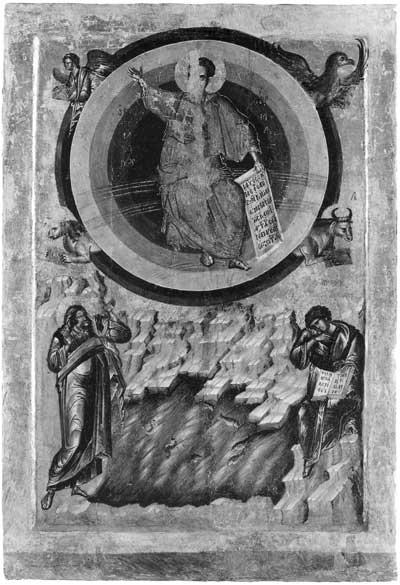 Видение Иезекииля