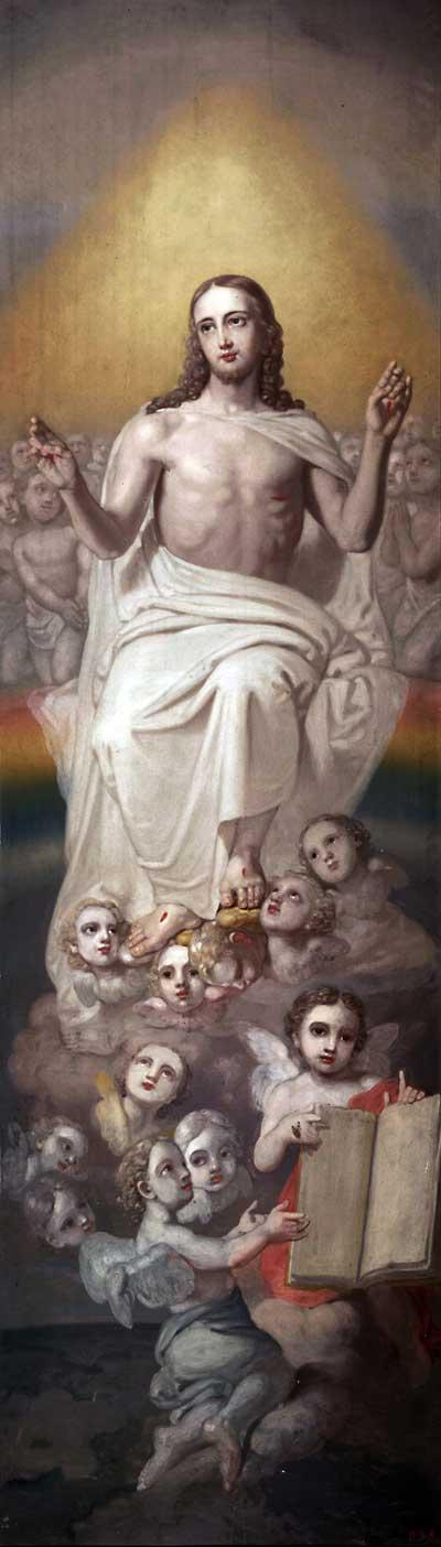 Спаситель в окружении ангелов