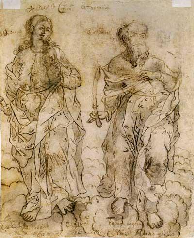 Святые апостолы Фома и Варфоломей
