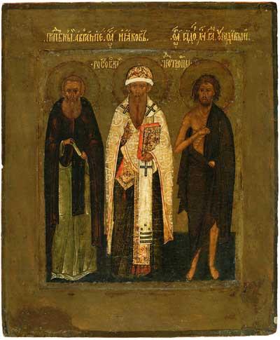 Святитель Иаков, преподобный Авраамий и блаженный Исидор Твердислов Ростовские