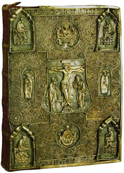 Оклад Христофорова Евангелия