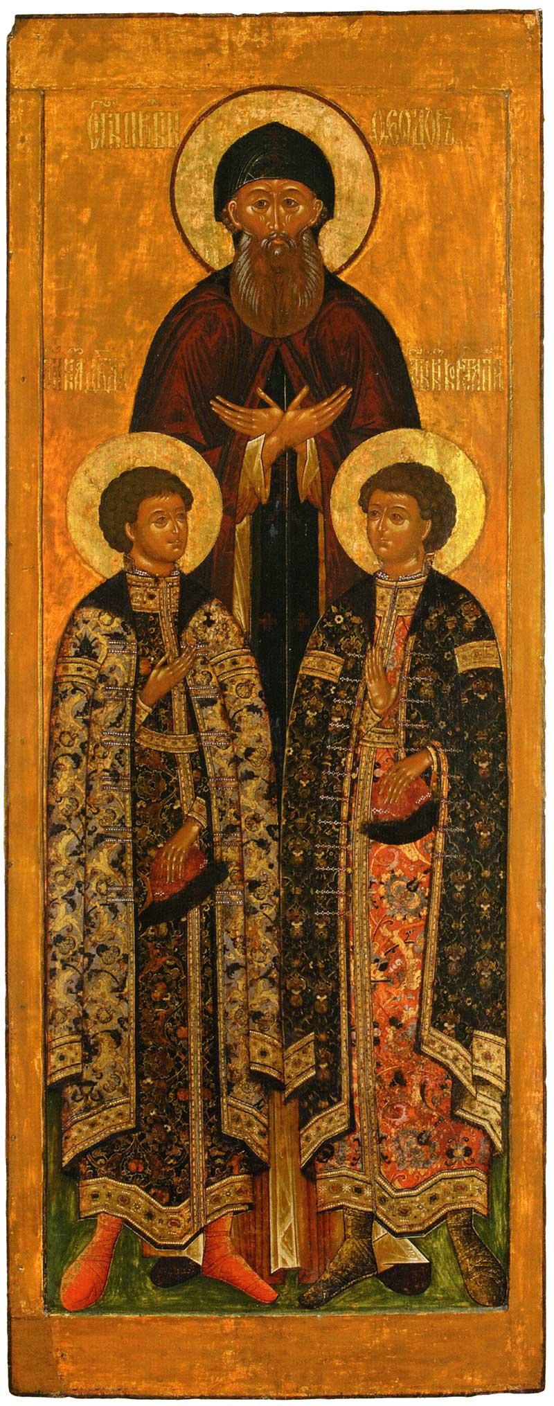 Святые князья Феодор, Давид и Константин Ярославские
