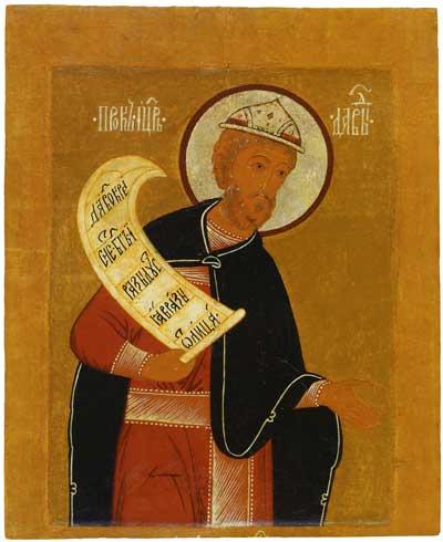 Der Prophet David