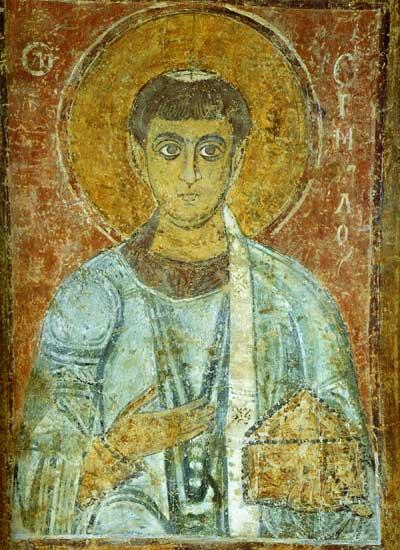 Святой Ермил