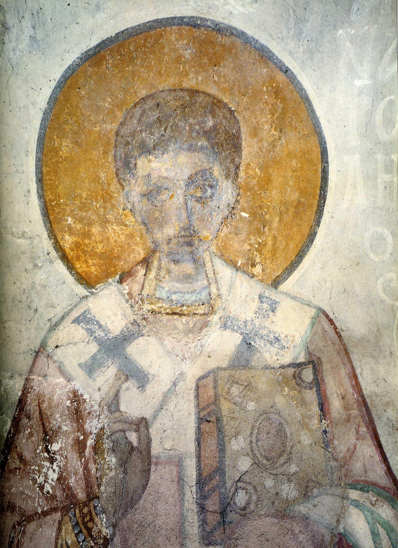 Анатолий, патриарх Константинопольский