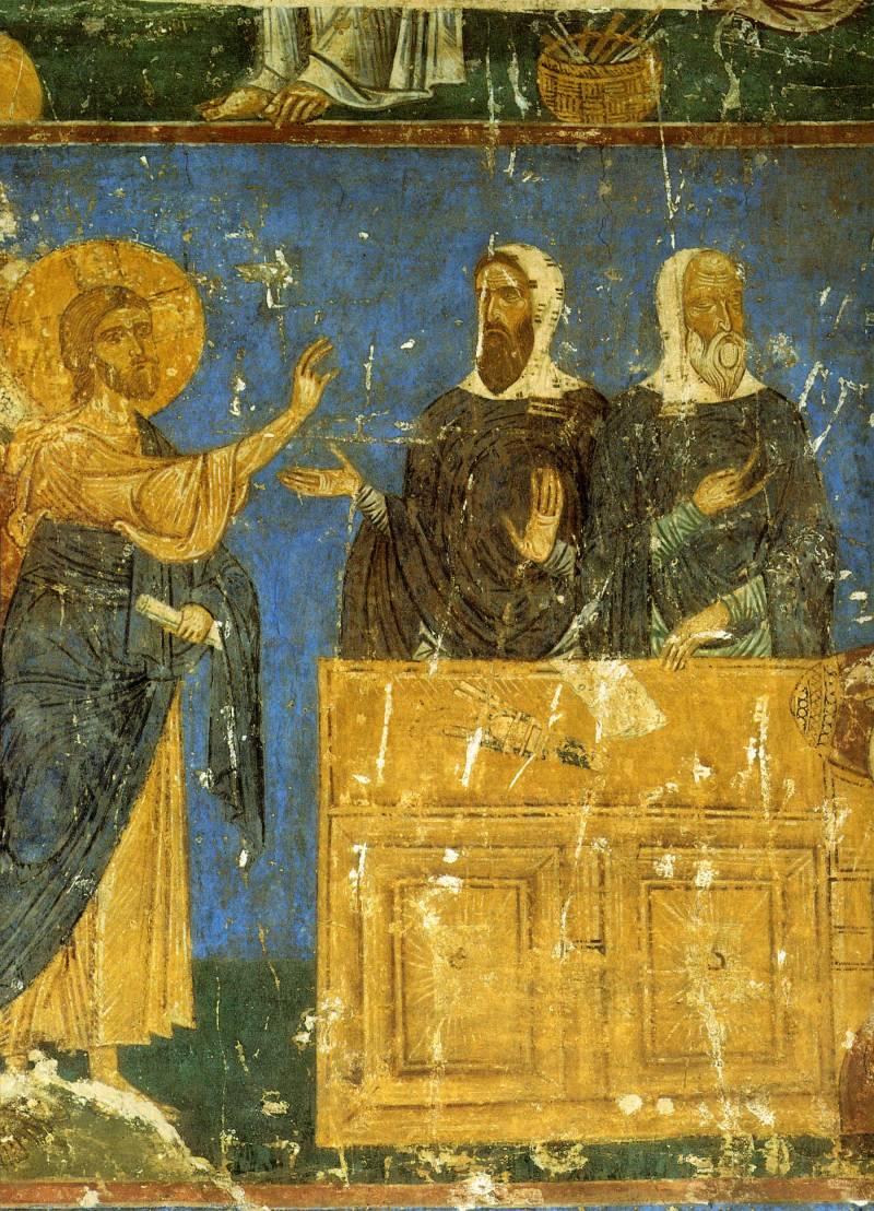 Христос, Каиафа и Анна