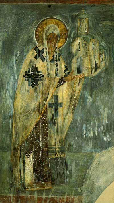 Архиепископ Моисей