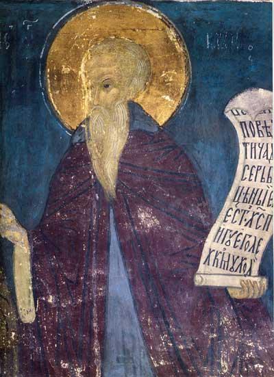 Святой Варлаам
