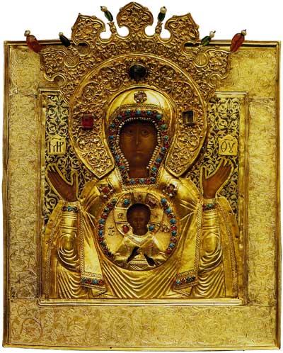 Gottesmutter des Zeichens