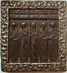 Авраамий, Никола, Леонтий, Герасим и Ангел-Хранитель