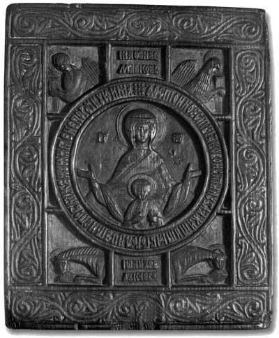Богоматерь Знамение, с символами евангелистов (Достойно есть)