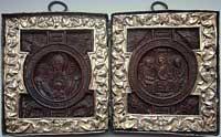 Богоматерь Знамение, с символами евангелистов. Троица