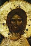 [Илл. с. 337] Кат. № 22. Деталь. Христос