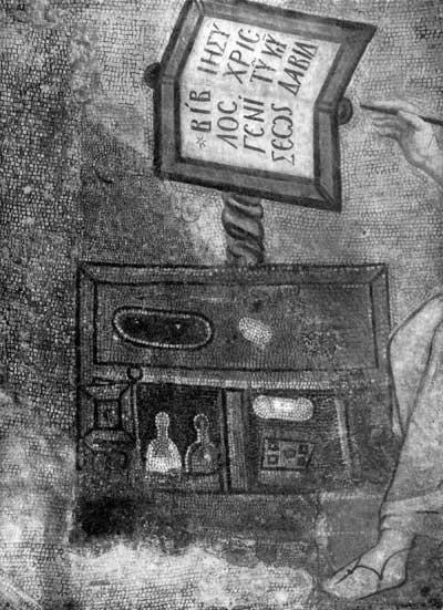 Столик перед евангелистом Матфеем
