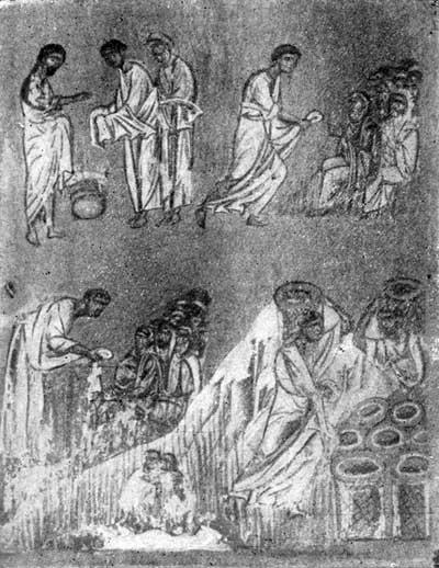 Чудо умножения хлебов - Гелатское Евангелие [Q 908],
