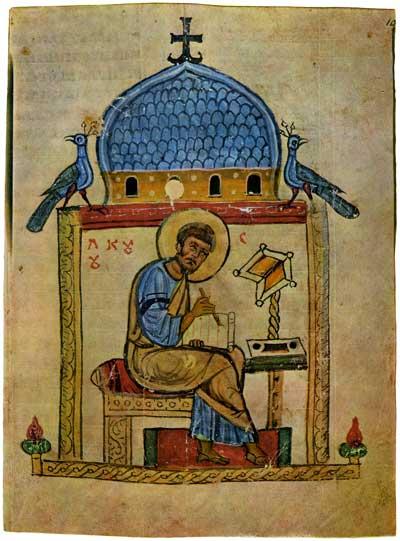 Евангелист Лука - Добрилово Евангелие [ф. 256, Рум. № 103],