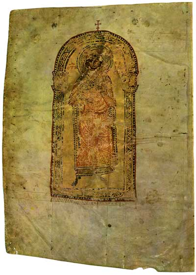 Tsar Boris-Mikhail of Bulgaria - Gospels of Constantine of Bulgaria [Син. 262], fol. 1 r