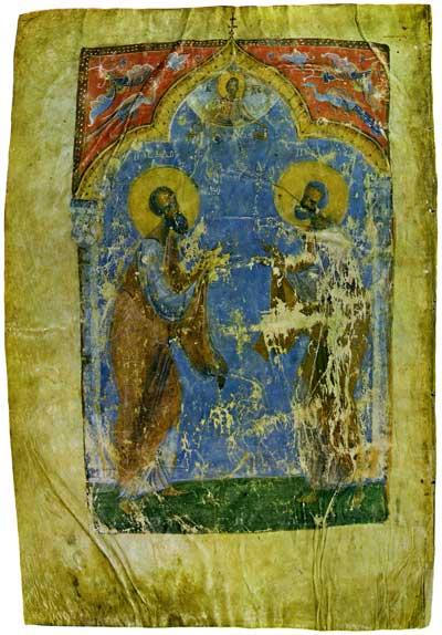 Апостолы Петр и Павел, предстоящие Христу - Апостол толковый 1220 г. [Син. 7], л. 1 об.