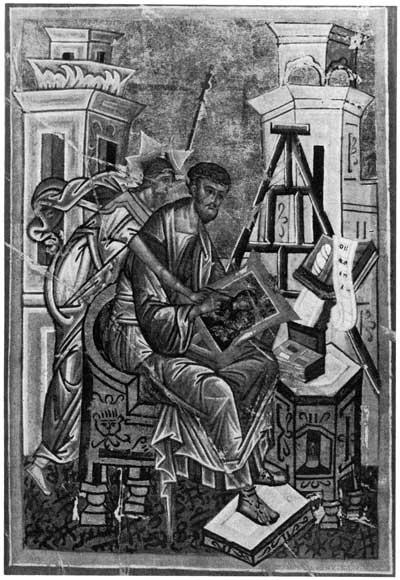 Евангелист Лука - Евангелие Апракос [13.1.26],
