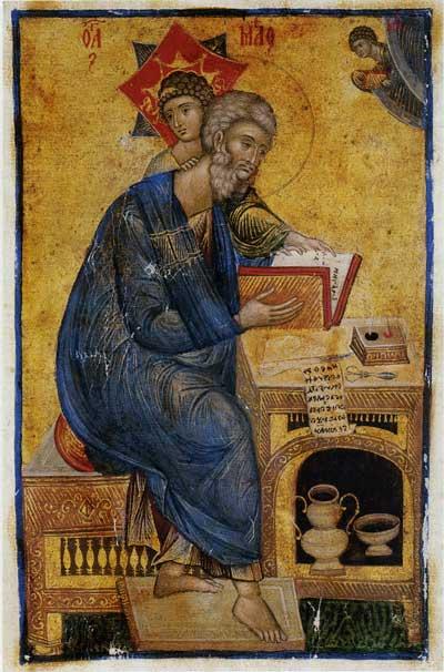 Евангелист Матфей - Евангелие Радослава [F.I.591],