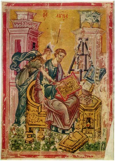 Евангелист Лука - Евангелие [ф. 247, № 138], л. 144 об.