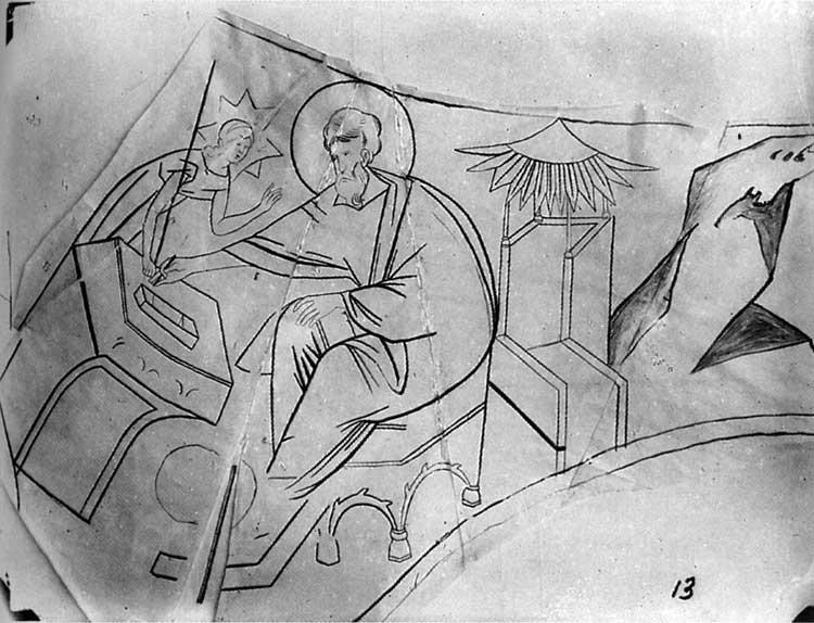 Евангелист Матфей и София Премудрость Божия