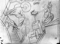 Евангелист Марк и София Премудрость Божия