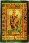 Богоматерь с Младенцем на престоле, в 32 клеймах