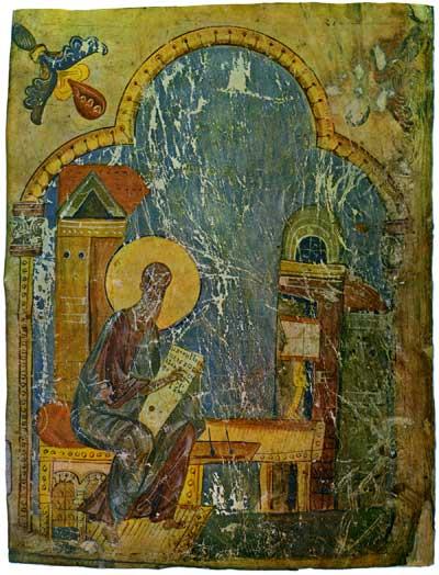 Евангелист Иоанн - Евангелие (Университетское Евангелие) [2 Ag. 80], л. 1 об.