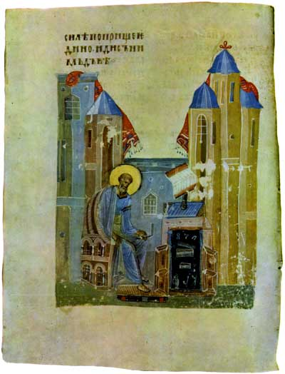 Евангелист Матфей - Евангелие Спасского монастыря [№ 15690], л. 37 об.