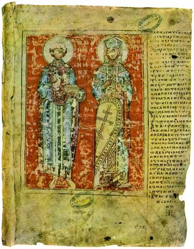 Св. Пантелеимон и св. Екатерина - Евангелие Тошинича (Пантелеимоново Евангелие) [Соф. 1],