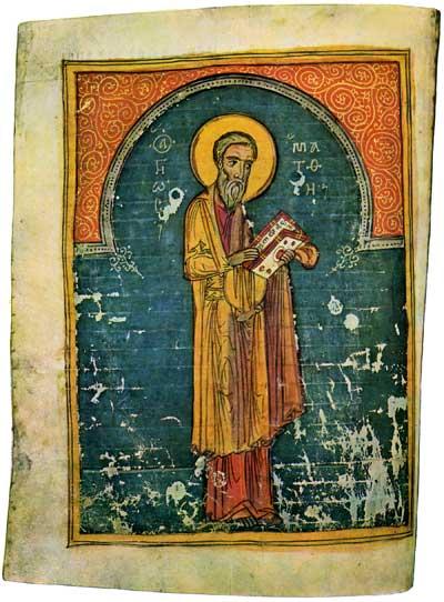 Евангелист Матфей - Симоновское Евангелие (Евангелие Георгия Лотыша) [ф. 256, Рум. № 105],