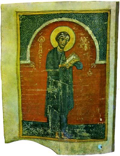 Евангелист Лука - Симоновское Евангелие (Евангелие Георгия Лотыша) [ф. 256, Рум. № 105],