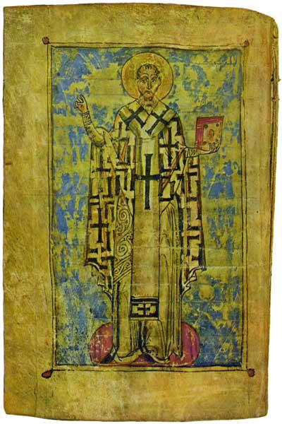 Иоанн Златоуст - Соловецкий служебник [Солов. 1017],