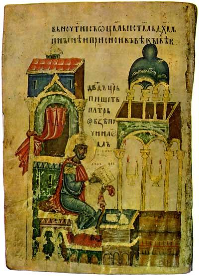 Пророк Давид пишет Псалтирь - Симоновская псалтирь (Хлудовская славянская псалтирь) [Хлуд. 3], л. 6 об.