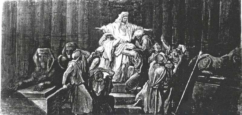 Иосиф открывается братьям