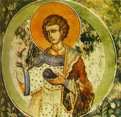 Святой Кириак