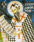 Свт. Кирилл Александрийский