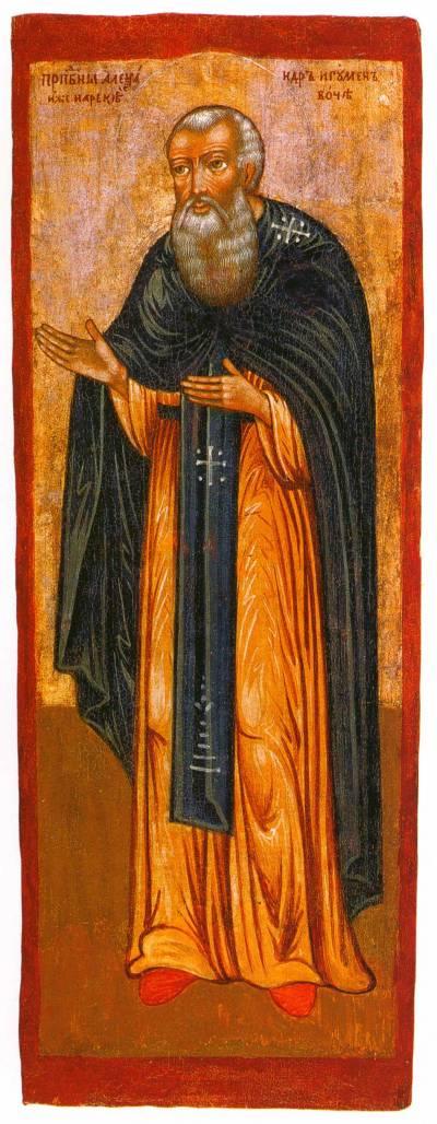 Преподобный Александр Вочский