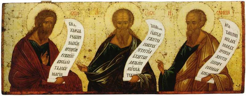 Осия, Амос, Софония