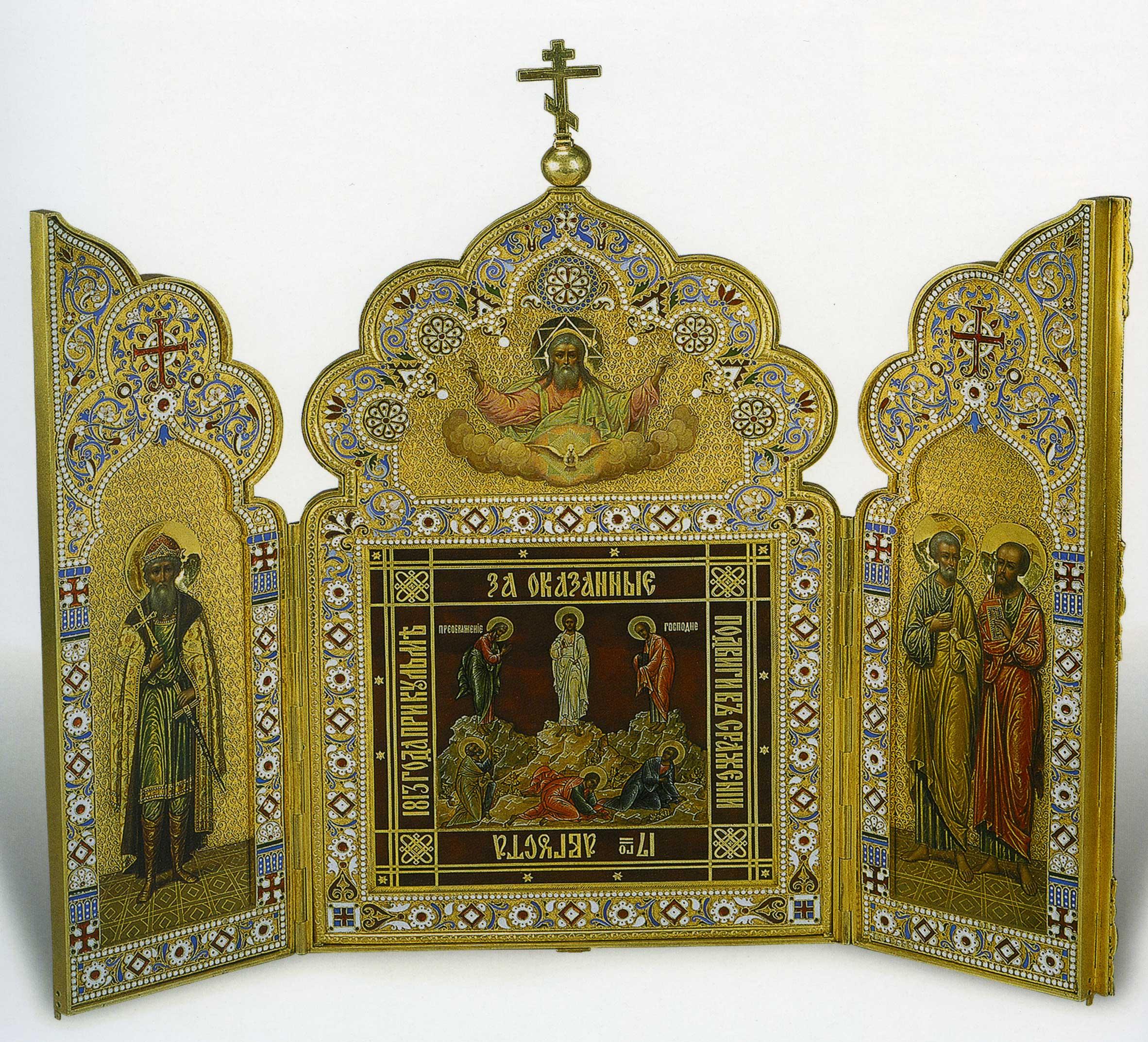 Преображение. Святой князь Владимир. Апостолы Петр и Павел