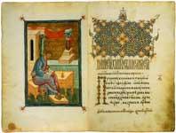 Евангелист Лука. Лист с заставкой и инициалом П